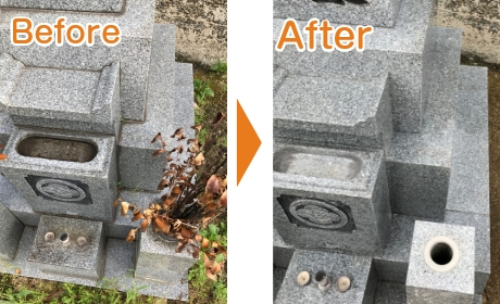 墓地内除草・清掃