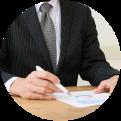 打合せ、費用の詳細なお見積、契約書・遺言書等の文案作成
